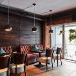 Ресторан Geo.graphia